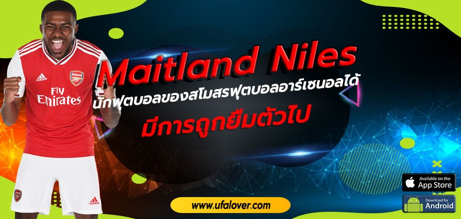 Maitland Niles